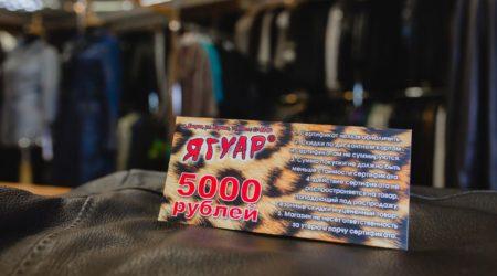 Как правильно гладить кожаную одежду - Магазин одежды Ягуар г